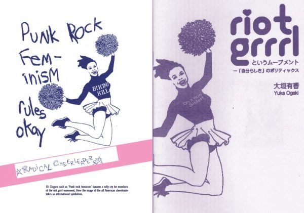 Purple illustration of a girl cheerleader jumping. Two versions of a booklet cover. One with handwritten text in English the other with print font in Japanese.